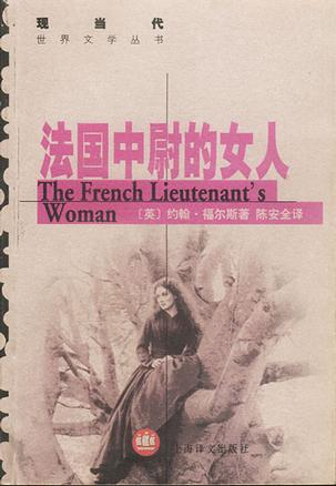 french lieutenants woman essay and techniques